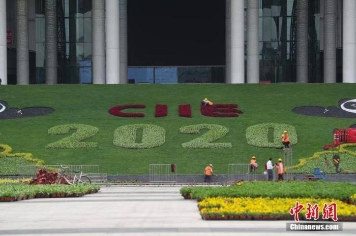 第三届中国国际进口博览会参展参会人员新冠肺炎疫情防控告知