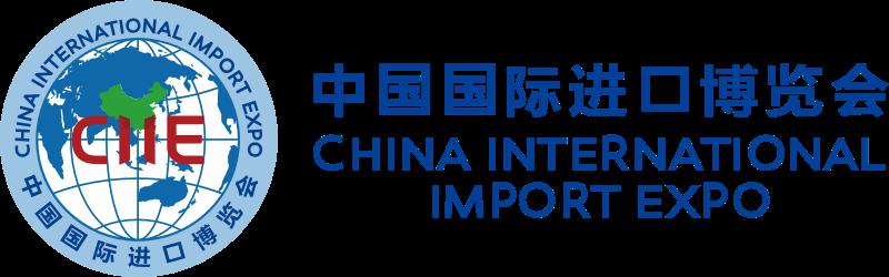 第三届中国国际进口博览会停车预约须知