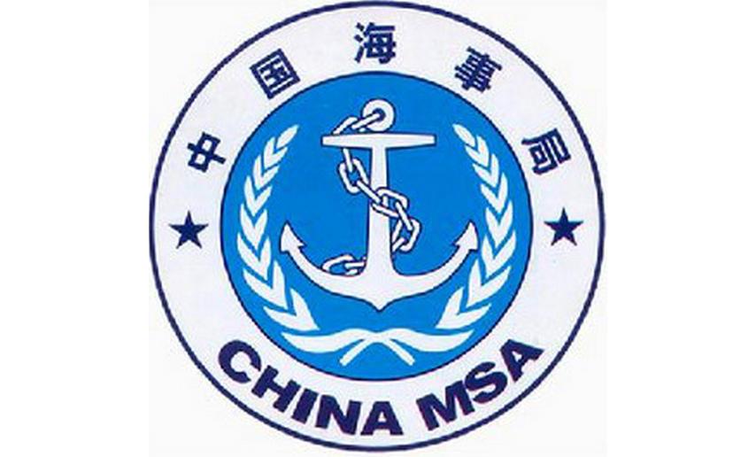 中华人民共和国洋山港海事局